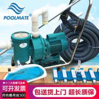 泳池清洁吸污机机器人水泵设备鱼池手动吸污车水下吸尘器底清洁机