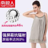 银纤维孕妇防辐射服女士电脑防辐射孕妇装夏季吊带衫正品实体批发