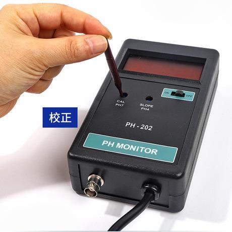 科立龙PH-202水质酸碱度测试仪鱼缸水族值测试计高精度检测仪
