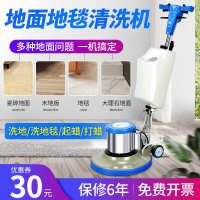 BF522工业洗地机地毯清洗机商用刷地机磨地机器酒店手推式.