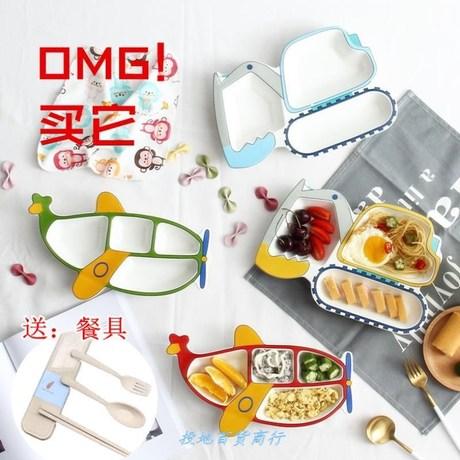 儿童餐盘创意陶瓷早餐可爱卡通飞机挖掘机分格盘子宝宝饭具