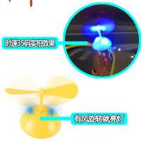头盔竹蜻蜓抖音同款夜光电动车发光安全帽吸盘小黄鸭飞行器饰品上