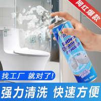 靓影浴室泡沫清洁剂强力卫生间除水渍垢发泡除霉剂玻璃瓷砖清洗剂