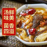云南特产十三珍菌汤包礼盒装羊肚菌姬松茸茶树菇120g/盒送礼