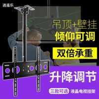 通用吊架旋转伸缩液晶电视机吊顶支架显示器壁挂架可加长度定制