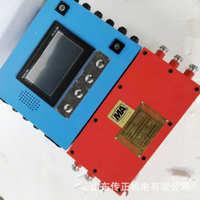 传正新品上市特惠KXJ127(D)矿用隔爆兼本安型PLC可编程控制箱
