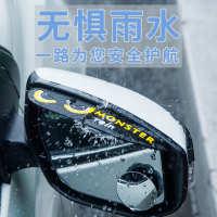 汽车后视镜雨眉倒后镜反光遮雨板防雨晴雨挡贴车载改装饰用品大全