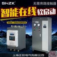 电机软启动起动器柜90/115/132/160/185/200/250/280/400/500KW