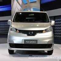 适配日产NV200电动中门NV200自动侧滑门