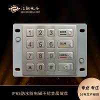 厂家直销金属键盘金融加密不锈钢16键工业键盘