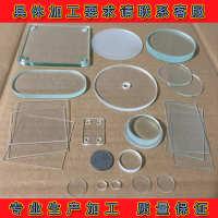 高温钢化玻璃定制家用餐桌茶几茶色烤漆台面窗户实验室定做玻璃