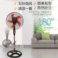 家用电风扇落地扇大风力电扇三挡调速礼品电风扇批发静音式风扇