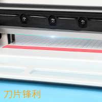 适用于古德A3重型切纸机大型裁纸刀手动裁切刀切纸器割名片切卡机