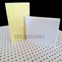 穿孔吸音板岩棉复合吸音板硅酸钙吸音板机房专用吸音板