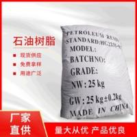 现货防腐e44环氧树脂196197高温中温不饱和树脂901乙烯基树脂
