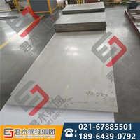 GH605钴基变形高温合金UNSR30605美标板材钢带圆棒