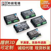 东莞邦硕直流电机马达无刷驱动器24V/48VPWM调速控制器300W以下