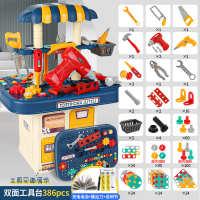 玩具拧螺丝国产箱儿童过国产箱男孩仿真电钻彩盒双面国产台套装