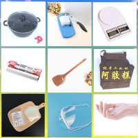 熬阿胶糕工具套装组合汤锅阿胶分条定型模具冷却盘家用制作工具