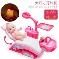 儿童过家家小医生玩具套装医疗箱女孩男孩仿真宝宝打针听诊器工具