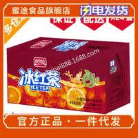 新货区域包邮盼盼冰红茶250ml*24盒柠檬味调味茶饮料纸盒装