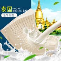 泰国乳胶枕头护颈椎枕芯单人双人成人家用记忆天然橡胶一对装拍2
