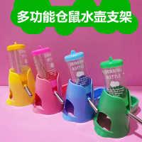 水壶套装防漏自动支架仓鼠金丝多功能用品滚珠水壶饮水器三合一熊