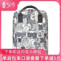印花双肩包女百搭电脑手提背包旅行包大容量韩版高中大学生书包男
