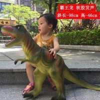 新品软胶超大恐龙大号霸王龙腕模型蛋儿童仿真动物塑胶软男孩玩具