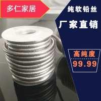 多仁纯软铅丝标准电解铅丝铅条3.0mm4.0mm4.2mm4.5mm5.0mm3.5软铅
