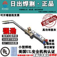 焊炬焊H01-6型氧气焊煤气气焊焊把便携式焊空调铜管不锈钢