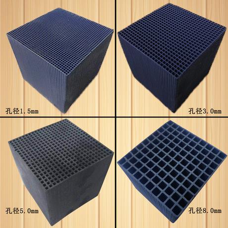 方块喷漆房烤废气吸附处理除异味砖活性炭工业活性炭箱甲醛蜂窝状