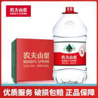 农夫山泉矿泉水5L/4L/12L大桶装天然弱碱性水只发上海