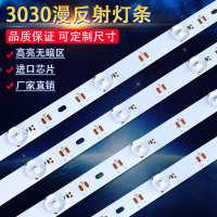 12V广告灯箱灯条软膜天花吊顶拉布卡布超级漫反射高亮LED防水光源