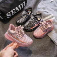 活动2020秋新款童鞋儿童飞织运动鞋韩版男童女童休闲鞋中童小童鞋