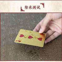 pvc防水土豪金扑克牌金属金色扑克纸牌塑料金箔黄金卜克牌可水洗