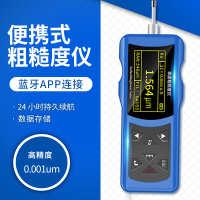 TR210粗糙度仪高精度表面粗糙度光洁度仪粗糙度检测测量测试仪器