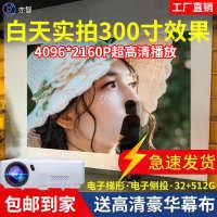 亦智投影仪BH-808家用wifi无线1080p家庭影院4k超高清智能投影机