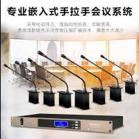 会议专用 电容 麦克风会议嵌入式话筒
