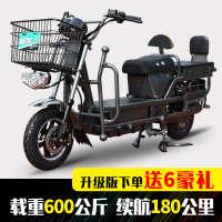 载重王电瓶车72V96V拉货电动车外卖送餐路霸大力神长跑电动摩托车