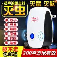 超大功率电子猫超声波驱鼠器家用捕鼠器灭鼠器驱虫器超声波驱蚊器