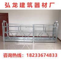 电动吊篮630建筑工程外墙幕墙高空吊篮外墙吊篮厂家直销生产