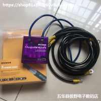 整流器包邮VS整流器汽车稳压器电子汽车紫色-雷神M雷神日本Pivot