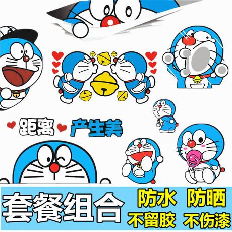 哆啦a梦汽车划痕遮挡创意车身贴纸叮当猫卡通机器猫可爱贴画防水