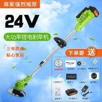 家用电动坪割机小型多功能手持锂电池充电式果园修剪机修树枝
