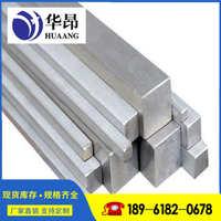 加工SUS303不锈钢方棒304不锈钢方钢扁钢拉丝加工冷拉方钢
