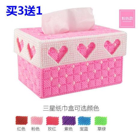 立体绣十字绣纸巾盒客厅新款三心款纸抽盒毛线绣自己绣抽纸盒