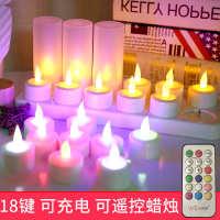 普通照明蜡烛  蜡烛夜灯遥控闪烁