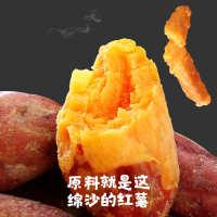 獎盤/紀念盤 掐絲琺瑯器 甘梅半成品油紫薯番薯