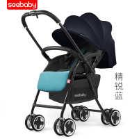 圣得贝厂家直销婴儿车双向避震高景观婴儿手推车儿童推车童车